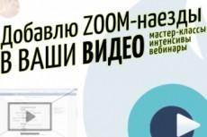 Видеоинструкция о подписках на Вашу VK группу, уведомл. и ЛС рассылку 30 - kwork.ru