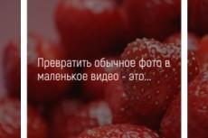 Переделка текста песни 34 - kwork.ru