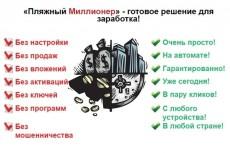 Шаблон опенкарт 54980 5 - kwork.ru