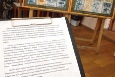 Переведу текст 3 - kwork.ru