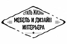 Дизайн и верстка каталога 37 - kwork.ru