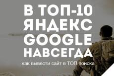 Наращиваем ссылочную массу. 9000+ бэков (база). ТИЦ 400 000 3 - kwork.ru