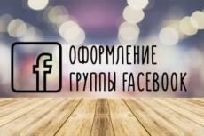 Дизайн афиши, плаката, постера, press-wall - прессволл 37 - kwork.ru