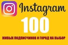 Создам и настрою Интернет радио 3 - kwork.ru