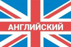 Составлю договор, претензию, исковое заявление 11 - kwork.ru