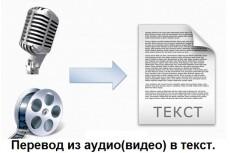 Озвучу любой текст 25 - kwork.ru