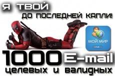 Подготовка документов по регистрации ООО, ИП + по открытию р/с 5 - kwork.ru