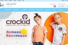 Уникальный дизайн лендинга 24 - kwork.ru