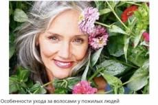 Выполню рерайт диплома по правовой тематике 20 - kwork.ru