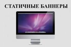 Создам уникальный дизайн Landing Page 21 - kwork.ru