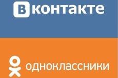 Напишу парсер, бота, автоматизирую процесс 3 - kwork.ru