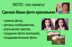 Графический дизайн 5 - kwork.ru
