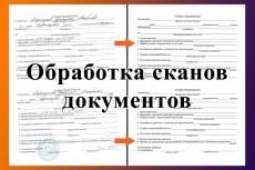 Фото на документы с заменой одежды 13 - kwork.ru