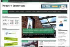 Создам продающий Лендинг 6 - kwork.ru