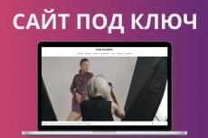 Исправлю ошибки html 5 - kwork.ru