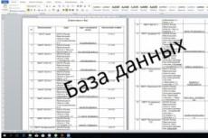 Напишу музыку 24 - kwork.ru