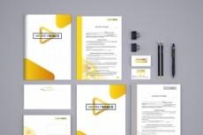 Создание фирменного стиля с нуля 23 - kwork.ru