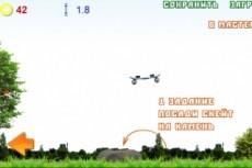 Сделаю компьютерную игру-пазл, головоломка 16 - kwork.ru