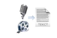 Набор текста в электронном виде 17 - kwork.ru