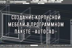 3D визуализация интерьеров 47 - kwork.ru