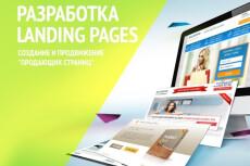 Регистрация Хостинга и домена 24 - kwork.ru