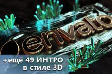 3D Интро - Cube Parallax Logo Reveal 10 - kwork.ru