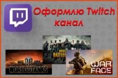 Оформление youtube 30 - kwork.ru