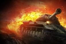 Прокачаю аккаунт  world of tanks до 10 лвл за 1 месяц 23 - kwork.ru