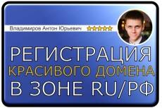 создам сайт на CMS wordpress 3 - kwork.ru