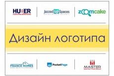 Логотип для ютуб канала 6 - kwork.ru