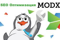 Размещение Вашего баннера на сайте свадебной тематики 30 - kwork.ru
