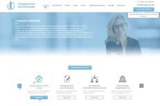 Улучшение дизайна сайта или его доработка из psd 76 - kwork.ru