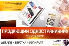 Разработаю дизайн логотипа + визуализация 131 - kwork.ru