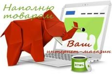 50 уникальных комментариев на вашем сайте или блоге +5 бонус каждому 46 - kwork.ru