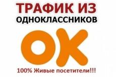Настройка таргетированной рекламы Вконтакте 15 - kwork.ru