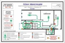 Векторизация карт и планов 15 - kwork.ru