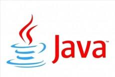 Программа на Java 16 - kwork.ru