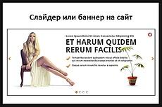 Напишу одну качественную статью объемом до 5000 знаков 28 - kwork.ru