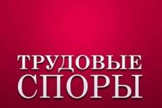 Исковое заявление 22 - kwork.ru