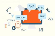 Исправление багов вёрстки сайтов. CSS + PHP или Perl 26 - kwork.ru