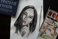 Нарисую портрет в диджитал и акварелью 32 - kwork.ru