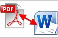 Корректировка и замена текста в PDF и сканированных документах 9 - kwork.ru