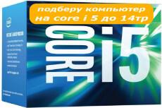 Разработаю план по бегу на месяц 22 - kwork.ru