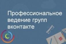 Установлю Ваше мобильное приложение в Google Play 21 - kwork.ru