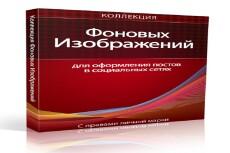 Более 230.000 изображений по цене кворка 12 - kwork.ru