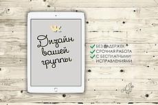 Сделаю 2 сторис для Instagram 17 - kwork.ru