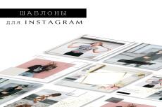 Дизайн печатной продукции 18 - kwork.ru