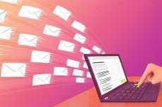 Сделаю новостную или рекламную E-mail рассылку на 2 500 адресов 11 - kwork.ru