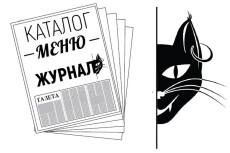 Меню, верстка и иллюстрация 16 - kwork.ru