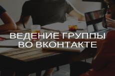 Составлю список тем для написания постов 17 - kwork.ru